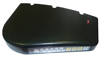 RP42301 - Right Side Cover Assembly